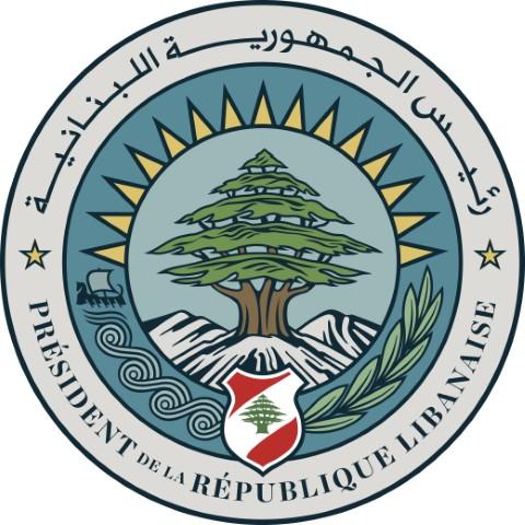 Lebanese History Archives - Page 2 of 2 - LEBANESE AMERICAN COMMUNITY