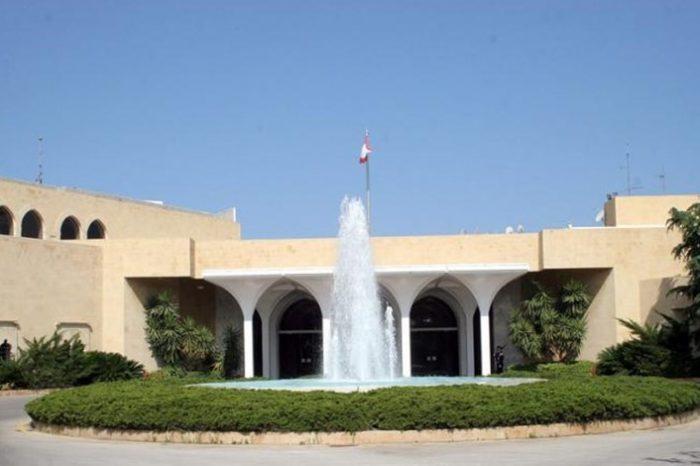 Baadba Presidential Palace marks Earth Hour