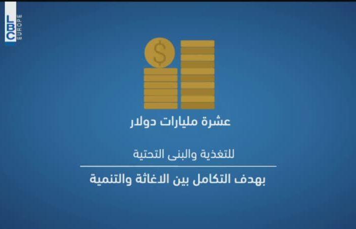 Lebanon seeks USD 10 bln funding for infrastructure rehabilitation