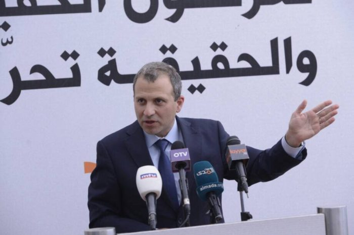 Bassil after Change and Reform bloc meeting: Correcting Christian representation in harmony with national pact