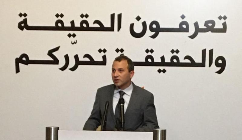Bassil: Political situation to change after June 20 if new election law unendorsed