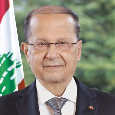 Aoun offers condolences to Queen Elizabeth II, Theresa May