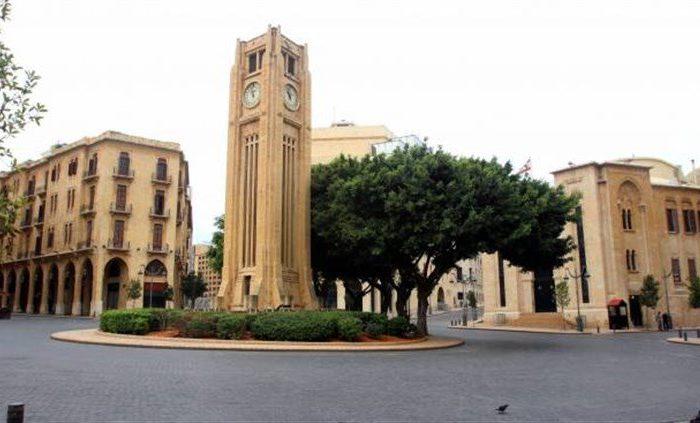 هيئة مكتب مجلس النواب وزعت جدول اعمال جلستي الثلاثاء والاربعاء